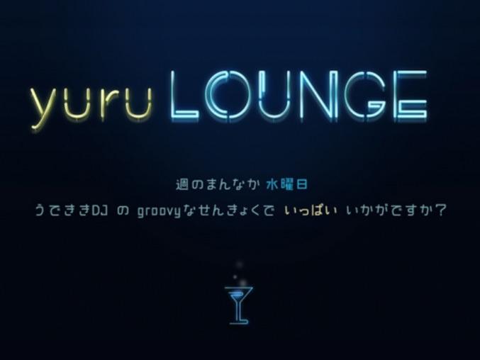yuru LOUNGE