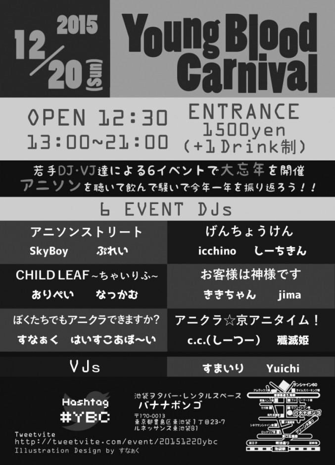 young blood carnival