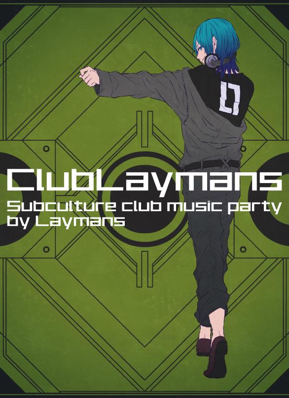【DJイベント情報】ClubLaymans Ver.19.00【1/26(日)12:00~】フライヤー