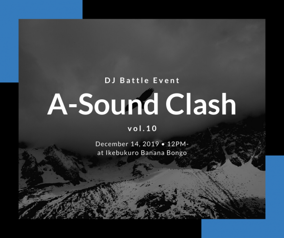 【DJイベント情報】A-Sound Clash vol.10  #as_clash【12/14(土)12:00〜】フライヤー