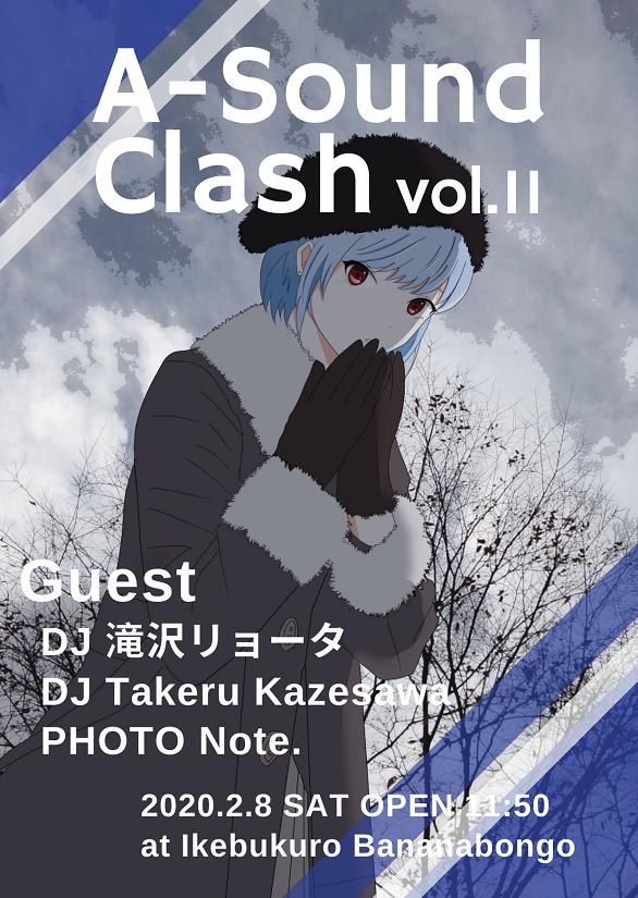【DJイベント情報】A-Sound Clash vol.11  #as_clash【2/8(土)12:00〜】フライヤー